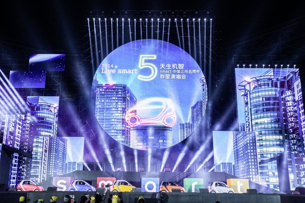 smart times China 2015